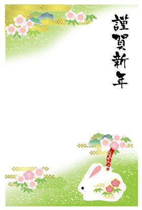 サンプル 土鈴-10