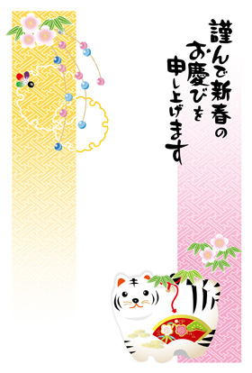 サンプル 土鈴いのしし-15
