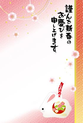 サンプル 土鈴いのしし-3