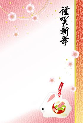サンプル 土鈴いのしし-4