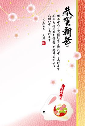 サンプル 土鈴いのしし-5
