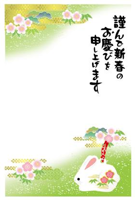 サンプル ねずみの土鈴-9