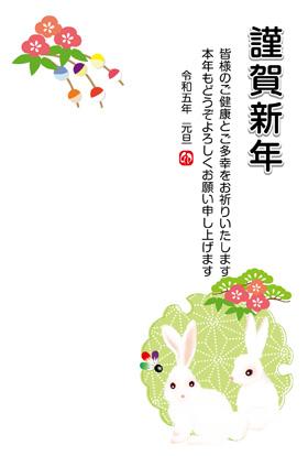 サンプル いのしし親子と玉飾り-1
