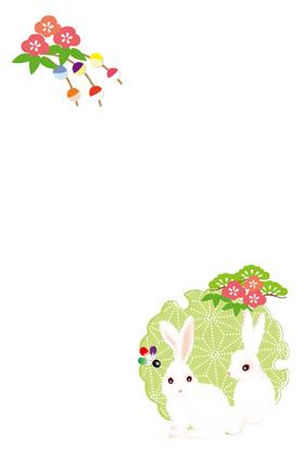 サンプル ねずみの親子と玉飾り-3