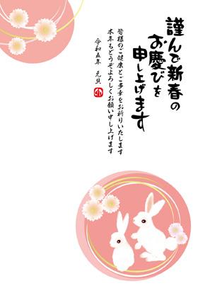 サンプル 桜さくら-1
