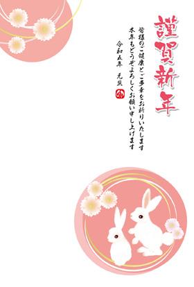 サンプル 桜さくら-2