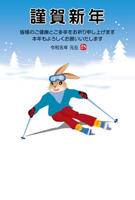 サンプル いのししのスキー-1