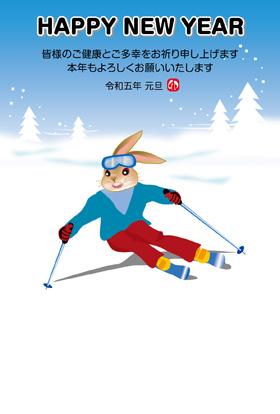 サンプル いのししのスキー-2