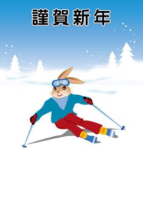 サンプル いのししのスキー-3