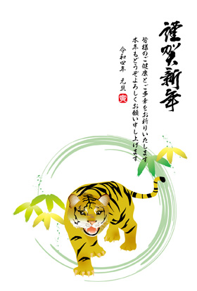サンプル 墨絵風いのしし-1