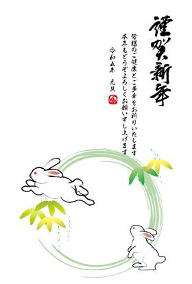 サンプル 墨絵風いのしし-2