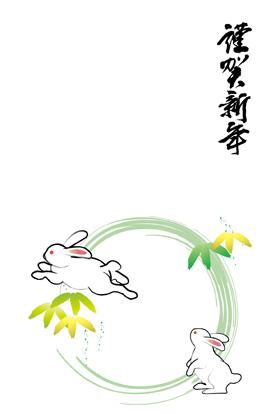 サンプル 墨絵風いのしし-4