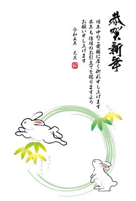 サンプル 墨絵風いのしし-5