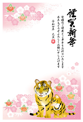 サンプル 橘小紋-2