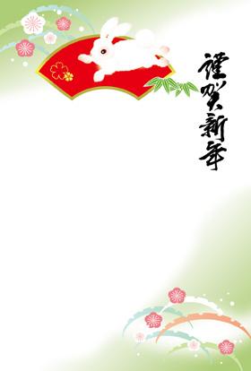 サンプル 干支と松竹梅-4