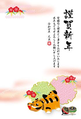 サンプル 張子(赤)-2