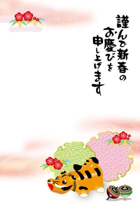 サンプル 張子(赤)-3