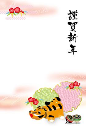 サンプル 張子(赤)-4