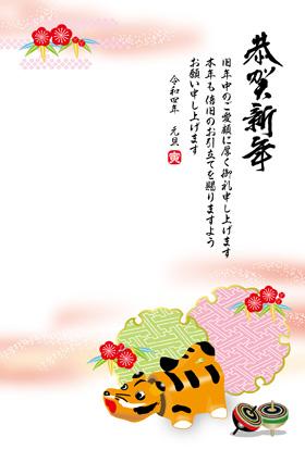 サンプル 張子(赤)-5